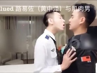 Asian,Xuan Bing - China Gay p1 34 min,gay Xuan Bing - China Gay p1 34 min